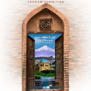 10th Tehran International Tourism Exhibition (TITE2017) Tour