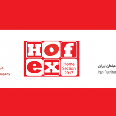 26th International Exhibition of Home Furniture (HOFEX2017) Economy Tour